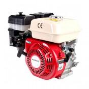 Двигатель 177F (бензин 9л.с)
