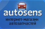 Autosens